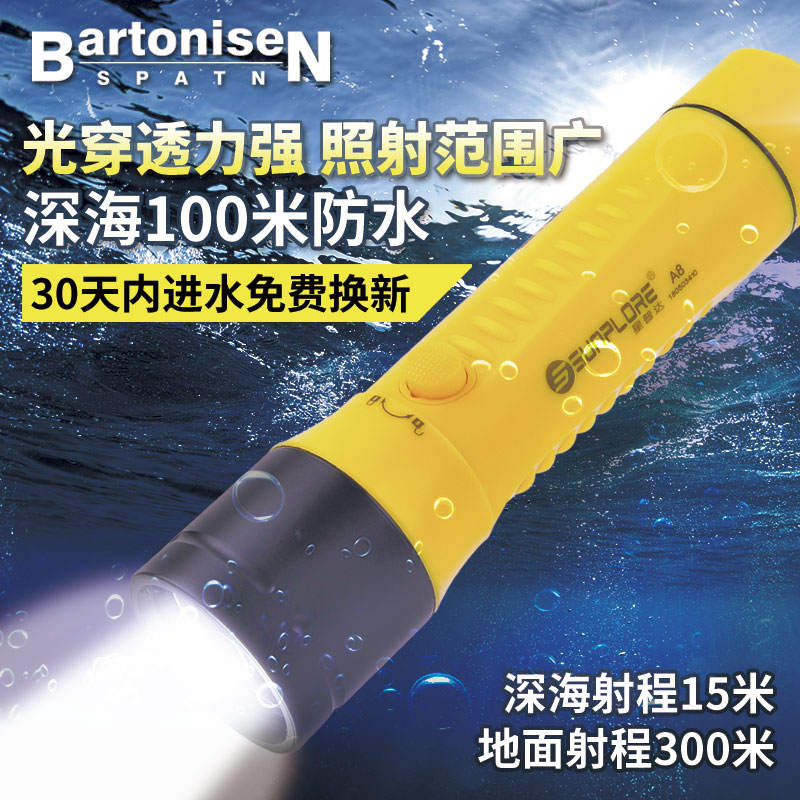 Diving Bright Light Flashlight Multi Function Rechargeable Flashlight Outdoor Self Defense Linternas Household Products EB50SD enlarge