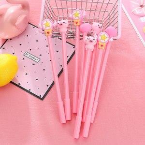 20 шт. маленькая свежая и милая мультяшная розовая Милая поросенка гелевая ручка Студенческая офисная черная ручка канцелярские принадлежн...