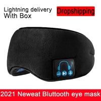 Новинка 2021 3D стерео наушники для сна Bluetooth 5,0 Беспроводная музыкальная маска для глаз Прямая поставка с завода