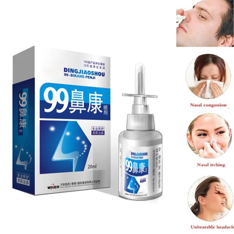 10/5 Pcs 20ml Herb Spray Nasal Spray Rhinitis Treatment Chinese Traditional Medical Nose Care Chroni