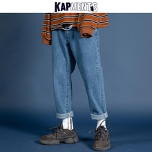KAPMENTS męskie koreańskie workowate dżinsy 2020 męskie mody Streetwear wysokiej talii niebieskie proste spodnie dżinsowe luźne szarawary Plus rozmiar