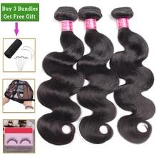 LEVITA Body Wave 3 Bundles Deals 100% Human Hair Bundles Bundles Brazilian Hair Weave Bundles non-remy Hair Extension