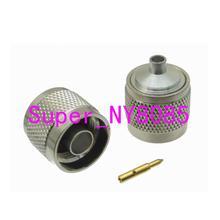 N prise mâle soudure semi-rigide   Connecteur de câble RF RG405 0.086
