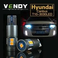 1pcs car led clearance lights w5w t10 bulb lamp for hyundai solaris ix35 creta getz elantra santa fe tucson i40 i30 accent azera