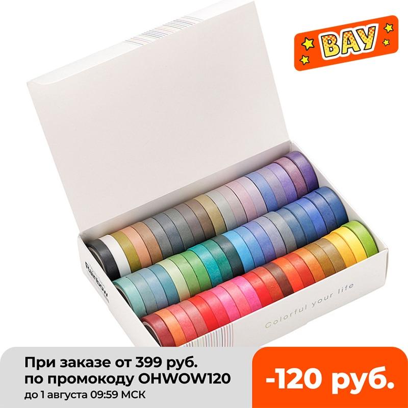60 Pcs/Set Basic Solid Color Washi Tape Rainbow Masking Tape Decorative Adhesive Tape Sticker Scrapbook Diary Stationery
