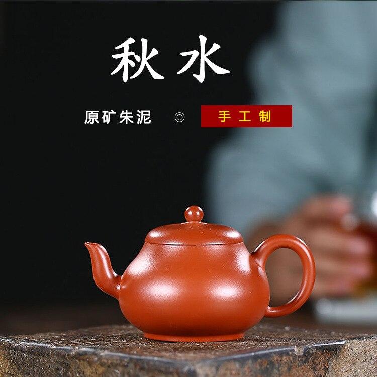 إبريق الشاي zhiyixing الخام Qiushui الأرجواني الطين إبريق الشاي 130 مللي