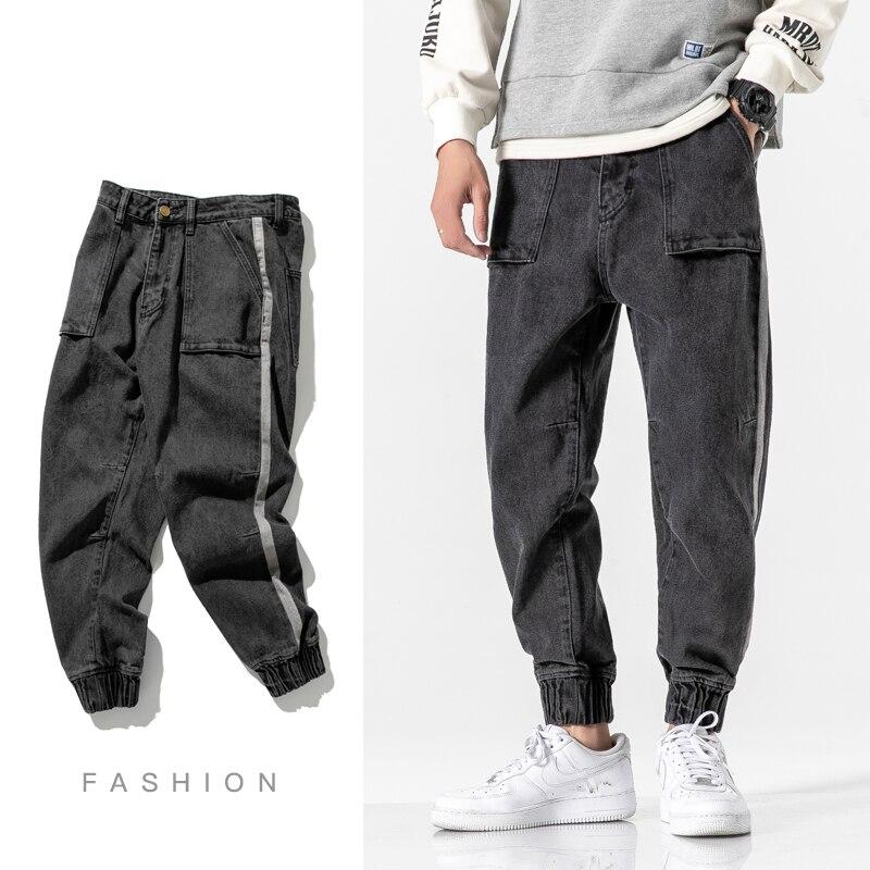 Новинка весна-осень 2021 стильные спортивные брюки с поясом мужские модные Свободные повседневные мужские брюки в Корейском стиле