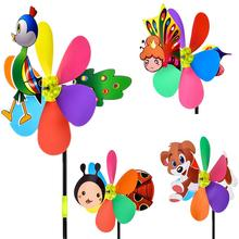 21inch Cartoon Bee Dog Windmill Whistle Toy Children Coloful Windmill Whistle Musical Developmental