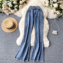 2020 Autumn and Winter New High Waist Slimming Skinny Jeans Women's Slim Fit Slim Fit Skinny Versati