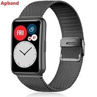 Ремешок «Миланская петля» для Huawei Watch FIT, аксессуары, ремешок из нержавеющей стали с металлической пряжкой, браслет для часов Huawei Watch fit 2020
