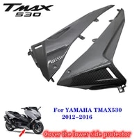 for yamaha tmax 530 tmax530 2012 2016 motorcycle lower side cover guard protector fairings t max 530 carbon abs plastic fairing