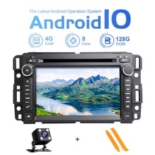 8 núcleos 4GB + 128GB reproductor Multimedia para coche 2 Din para Chevrolet GMC Hummer Yukon Denali Acadia Buick GPS para coche expreso