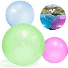 Globo inflable de burbujas, divertido juguete, pelota increíble, resistente a desgarros, súper regalo, bolas inflables para jugar al aire libre