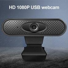 Willkey completo hd 1080 p webcam usb computador câmera com microfone driver-livre de vídeo webcam para ensino em linha transmissão ao vivo