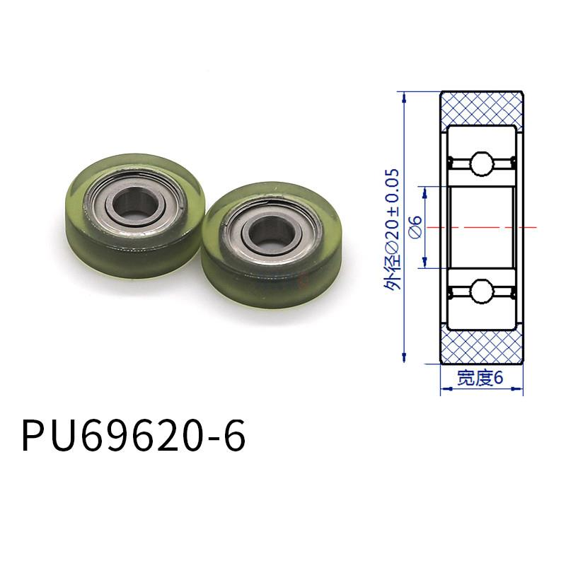 PU 696 البولي يوريثين مغطاة تحمل 6*20*6 ملليمتر (4 قطعة) رمح 6 مللي متر PU69620-6 غطاء يوريتان PU696 محامل