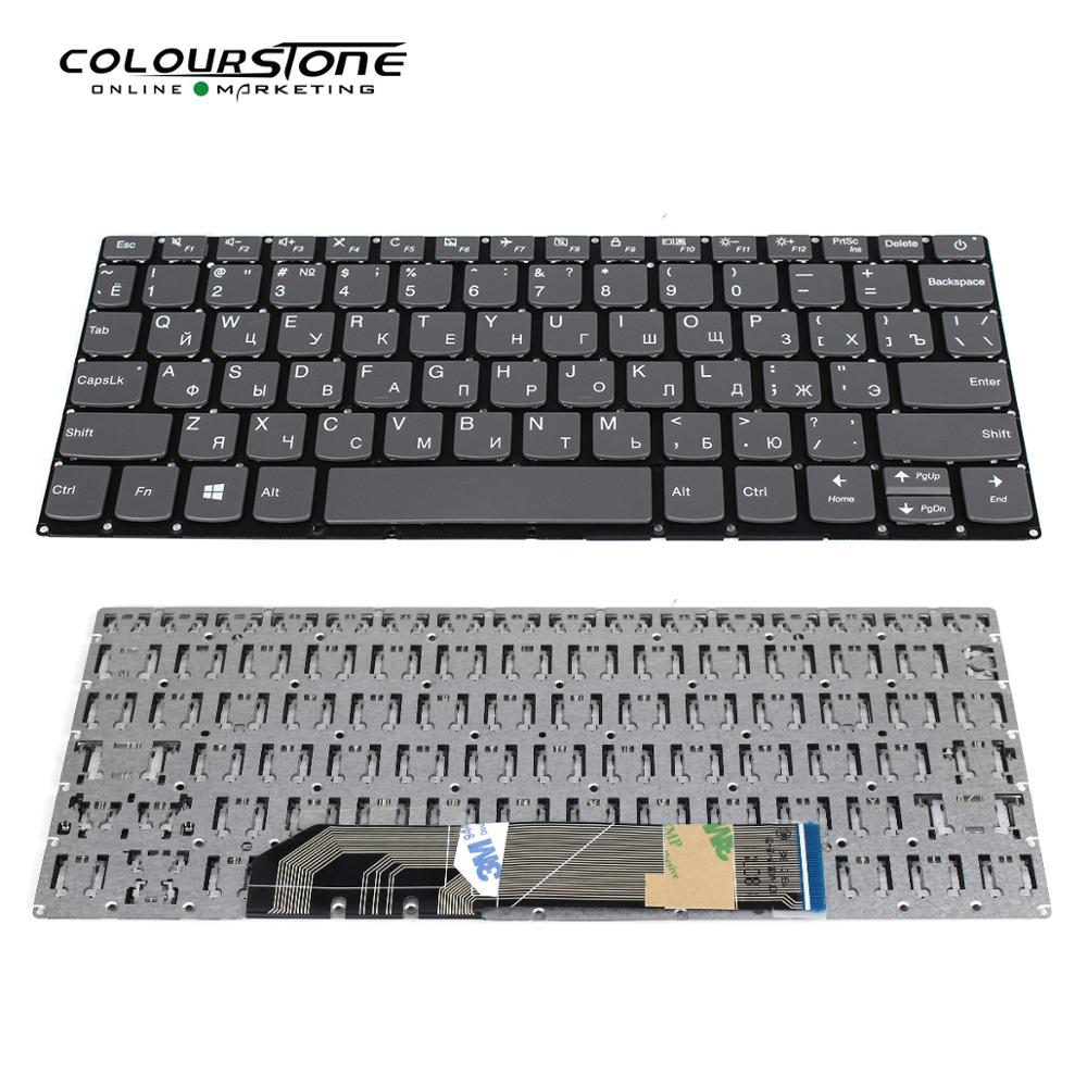 Lenovo ideapad yoga 530-14ar 530-14ikb 120s-11iap air14ikbr air15ikbr air1k131x51b00 teclado russo com chave de alimentação