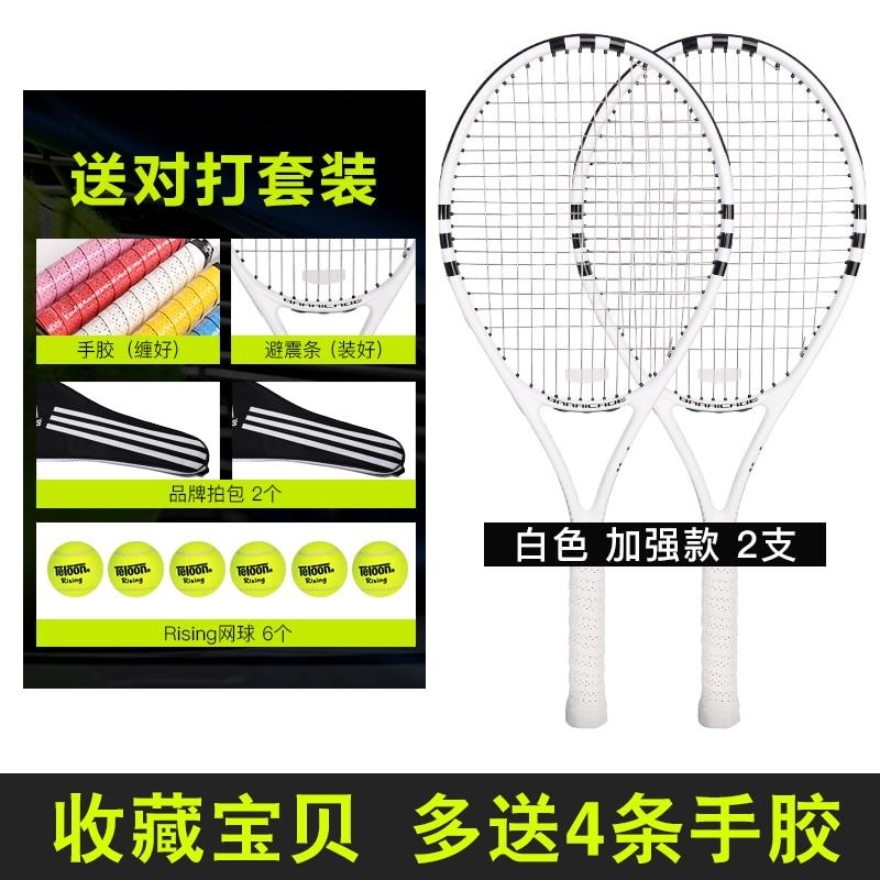 Carbon Fiber Tennis Racket Professional Men And Women Beginners Nylon Tennis Racket Rakiety Do Tenisa Racquet Sports BD50TB