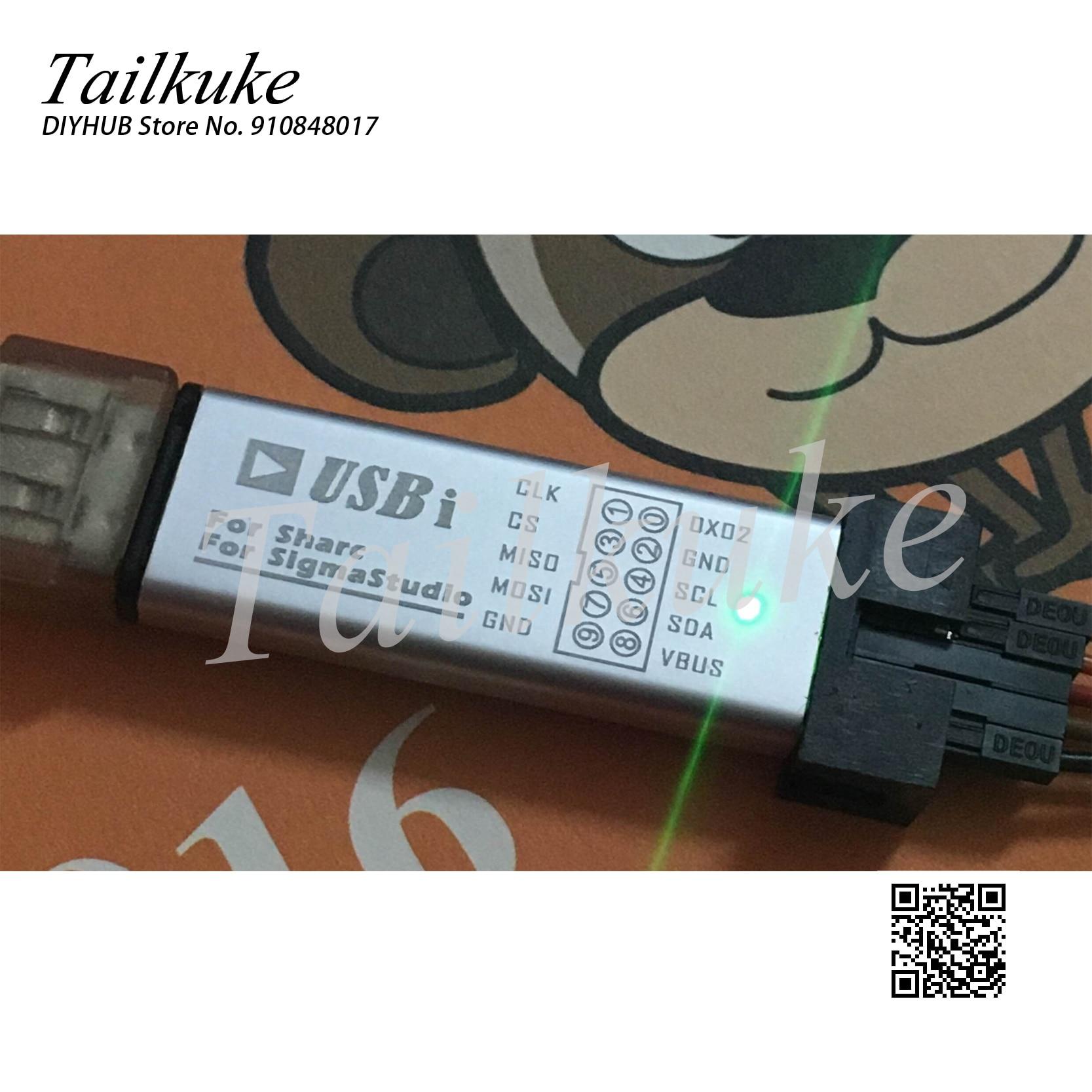 USBi SIGMASTUDIO المحاكي الموقد EVAL-ADUSB2EBUZ