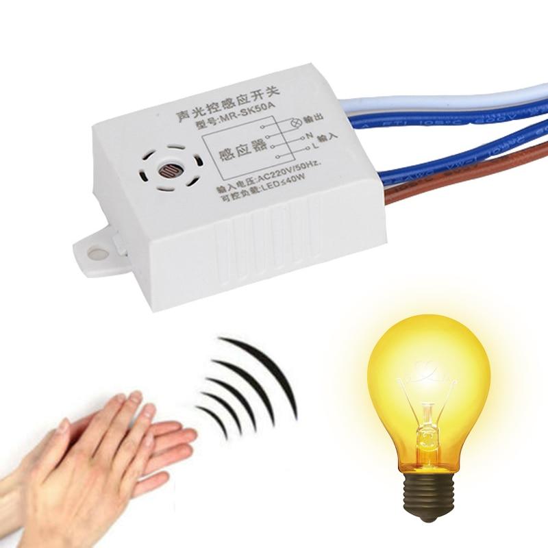 220V Senser Switch Detector de Sensor de control de voz interruptor inteligente de encendido/apagado automático para proyectores LED para techo panel de luces