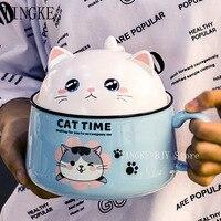 Керамическая кото-кружка Посмотреть