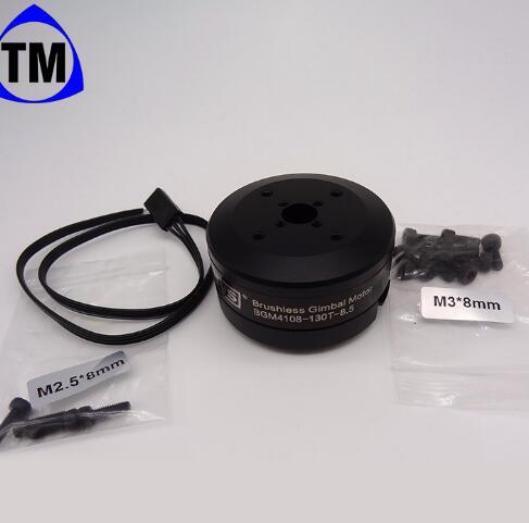 Высокопроизводительный бесщеточный карданный мотор BGM4108-130T-8.5