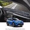 רכב סטיילינג לוח מחוונים למנוע אור מכשיר משטח פלטפורמת כיסוי מחצלות עלה לטויוטה RAV4 XA40 2013-2018 LHD & RHD נגד אבק כרית