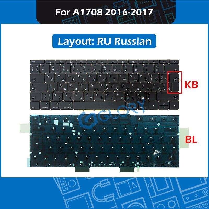 لوحة مفاتيح روسية لجهاز Macbook Pro Retina 13