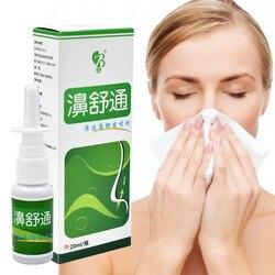 Sprays nasais Sinusite Rinite Crônica Spray Spray de Tratamento da Rinite Nariz de Ervas da Medicina Tradicional Chinesa Cuidados de Saúde de Cuidados