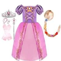 2 8 years girls rapunzel princess dress kids summer costume rapunzel wig children girl birthday party christmas fancy costume