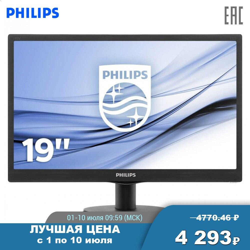 Moniteurs LCD PHILIPS 193V5LSB2 (1062) périphériques PC moniteur de jeu dordinateur FHD MVA 18.5 1366х768(WXGA) TN 200cd m2 H90 ° V65 ° 10М1 16.7M