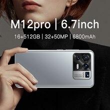 Крепление для спортивной камеры Xiao M12 Pro устройство, док-станция Qualcomm 888 16 ГБ 512 Android 11,0 глобальная версия, две SIM карты, 6800 мА/ч, 5G смартфон мобил...