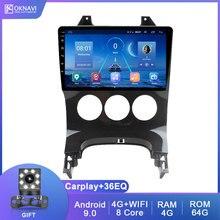 OKNAVI Android 9,0 IPS 9 zoll Auto 4G WIFI DSP BT Radio Auto Player Für Peugeot 3008 2009-2015 manuelle Einheit GPS Navigation Kein DVD