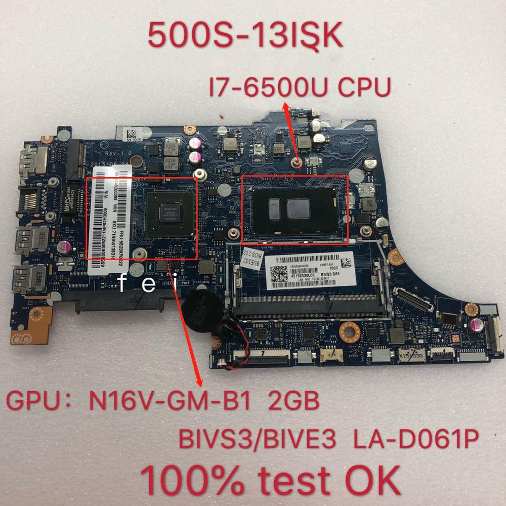 تنطبق على 500S-13ISK الكمبيوتر اللوحة I7-6500U VGA(2G) عدد LA-D061P FRU 5B20K50508 5B20K50537 5B20K50517 5B20K50527