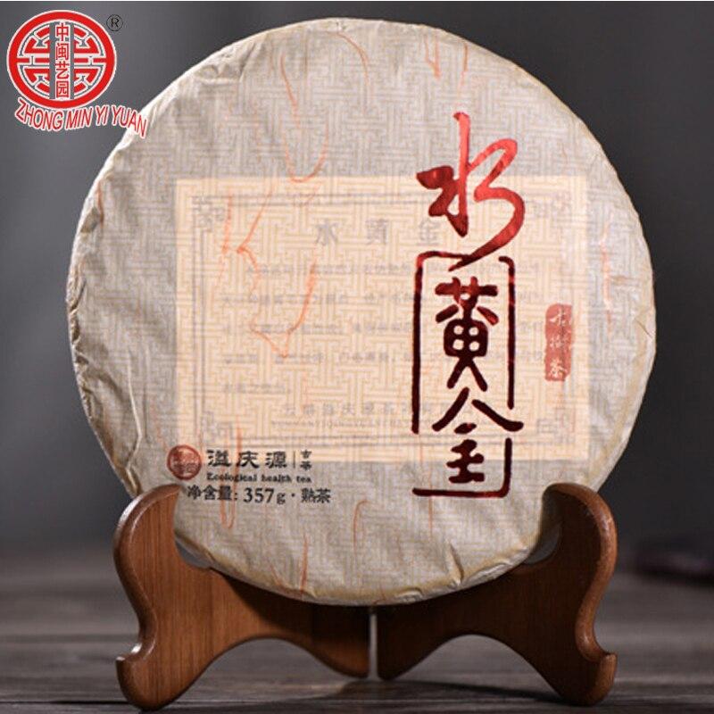 357 جرام الصينية Anxi Tiekuanyin الشاي الأخضر الطازج شاي الألونج شاي لخسارة الوزن beautyمنع تصلب الشرايين الوقاية من السرطان الغذاء