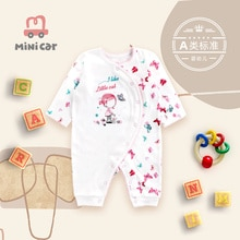 Girl baby's one piece clothes 3 ha Yi 6 spring and autumn long sleeve outdoor clothes lady climbing