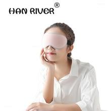 HANRIVE 2018 Sleep patch usb heating fever relieve fatigue steam eye mask eye 3 d window sleep mask