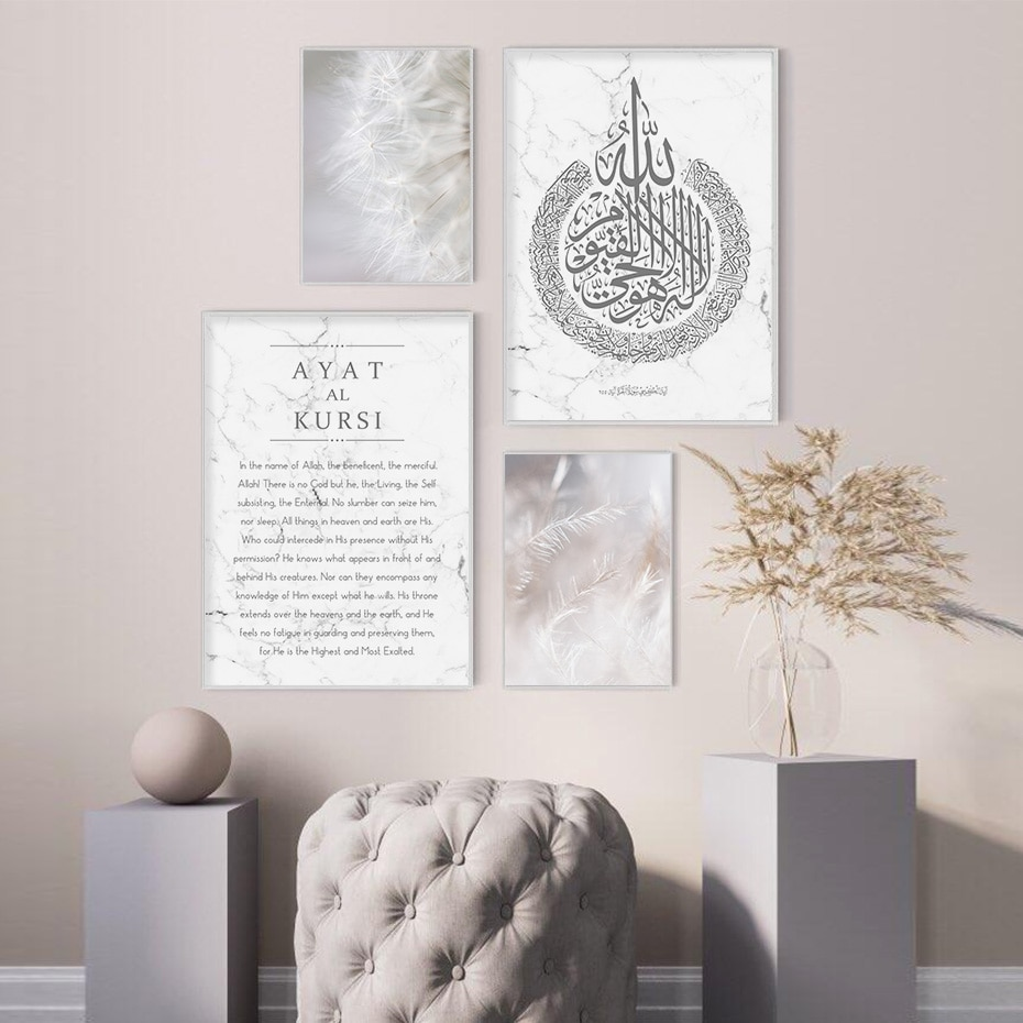 Modern Islamic Quran Calligraphy Ayat Al-Kursi Marble Pictures Canvas Painting Poster Print Wall Art Living Room Home Decor