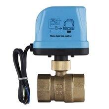 HOT-1pcs 2 voies Zone vanne bidirectionnelle moteur vanne à boisseau sphérique électrique vanne à boisseau sphérique 220V DN25 (G1.0inch) vanne dinversion avec L