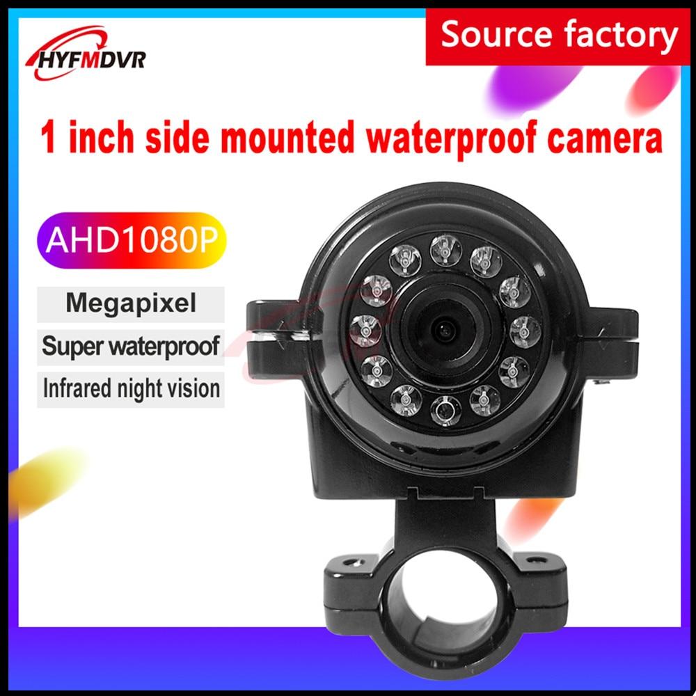 Hyfmdvr carro câmera de visão noturna infravermelho led luz ahd 720 p megapixel navio/maquinaria pesada/ônibus escolar pal/ntsc