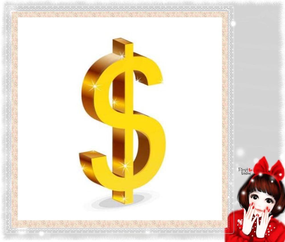 رسوم طباعة فرق الشحن أو أضف رسوم الشعار لا تدفع دون التحدث مع البائع