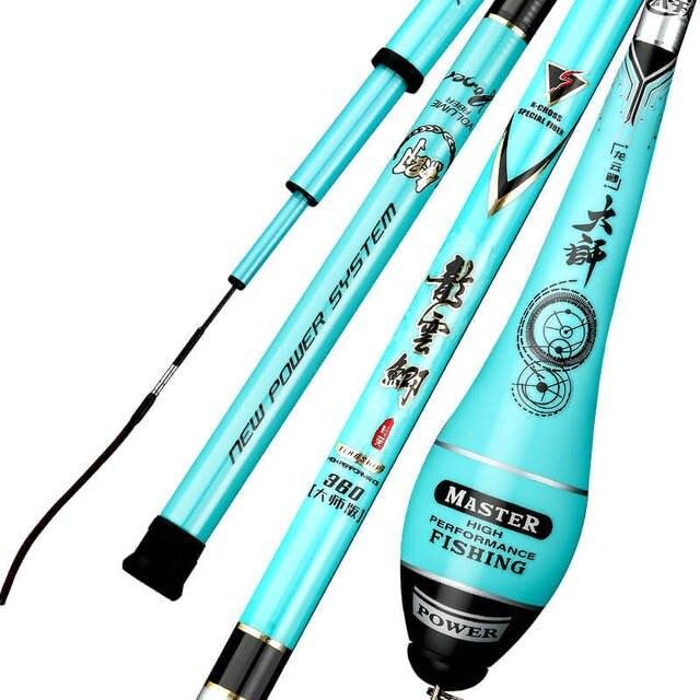 Canne à pêche carpe carbone ultra-léger fine légère canne à pêche 28 air 4.5 mètres 52g Taiwan canne à pêche canne à main 2.7M-8.1M