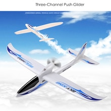 2021 NEW  F959S 2.4G RC Airplane 3Ch Back Push High Speed Six-Axis Gyroscope Rc Plane With 2 Million
