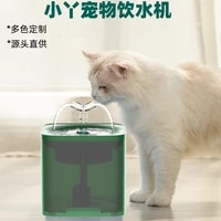 cats water fountain quad filter automatic water dispenser for dogs cycle inductive electric auto feeders cat drinking water bowl