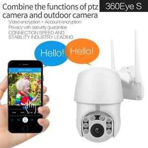 1080P IP camera, WiFi surveillance camera, CCTV network monitor, indoor/outdoor waterproof two-way audio recording