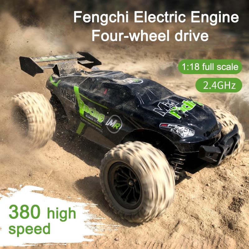 SMRC-سيارة لعبة بالتحكم عن بعد مع دفع رباعي ، سيارة احترافية صغيرة عالية السرعة مع جهاز تحكم عن بعد