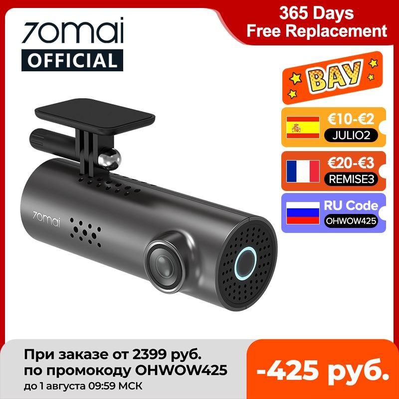 70mai جهاز تسجيل فيديو رقمي للسيارات 1S التطبيق والإنجليزية التحكم الصوتي 70mai 1S 1080P HD للرؤية الليلية 70mai 1S داش كاميرا مسجل واي فاي 70mai داش كام