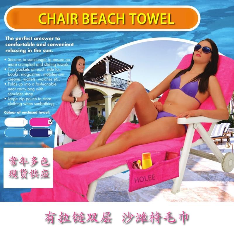 عطلة صالة الشاطئ غطاء مقعد منشفة الصيف سرير بارد حديقة الشاطئ منشفة حمام الشمس كرسي استرخاء حصيرة مع جيب كبير