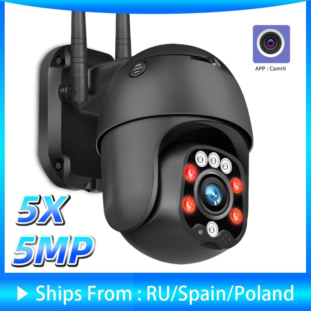 5MP واي فاي كاميرا متحركة في الهواء الطلق 5X زووم بصري 1080P الأمن IP كاميرا CCTV المراقبة H.265 P2P ONVIF سرعة الصوت كاميرا بشكل قبة