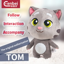 Eenbei Talking Tom and Friends Plush Dolls Electric Toys Repeats What You Say Seek for Kids Gift Kaw