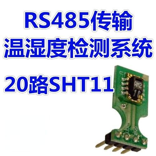 RS485 نقل SHT11 درجة الحرارة والرطوبة ، شاشة عرض كمبيوتر المضيف (بما في ذلك الأشياء المادية وبرامج المصدر)